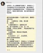 """""""天猫入驻招商将于1月25日暂停审核资料"""
