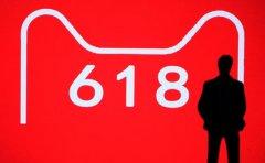 """""""天猫618睡眠数据:助眠商品成交同比增"""