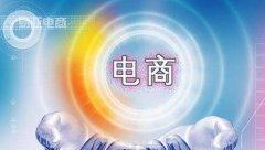 """""""滨州淘宝代运营-诚信企业、专业技术、口"""