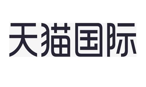 """""""【最新】:天猫国际、京东国际保证金大"""